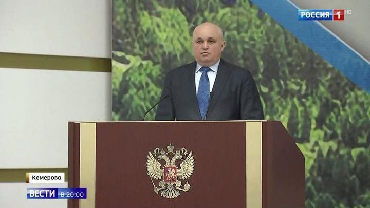 Кемерово: настроения на девятый день трагедии и первые шаги нового губернатора