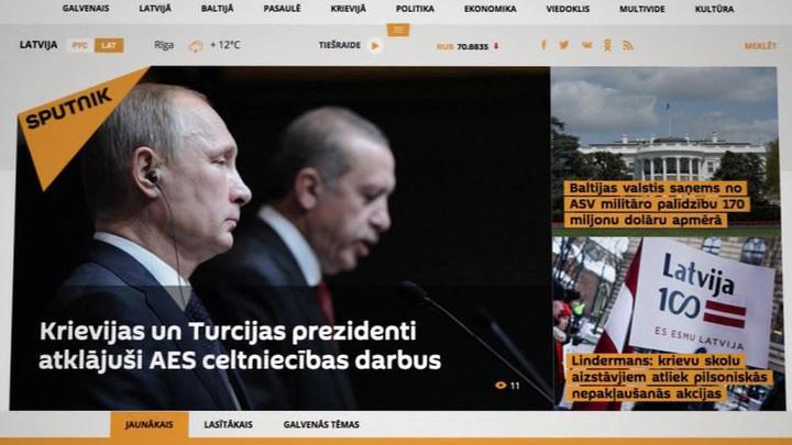 В Латвии возмущены использованием материалов агентства Sputnik в СМИ