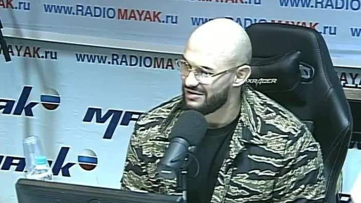 Сергей Стиллавин и его друзья. Джиган