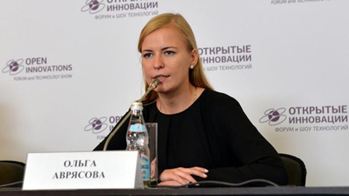 Ольга Аврясова, исполнительный директор Форума Skolkovo Robotics.