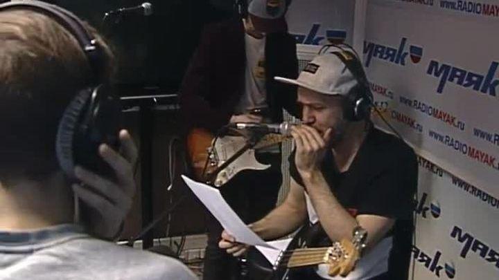 Сергей Стиллавин и его друзья. Живой концерт группы «МОРЭ&РЭЛЬСЫ»