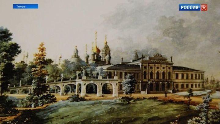 История Путевого императорского дворца