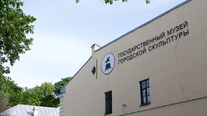 Музей городской скульптуры получил помещения в Доме Строгановых на Невском проспекте