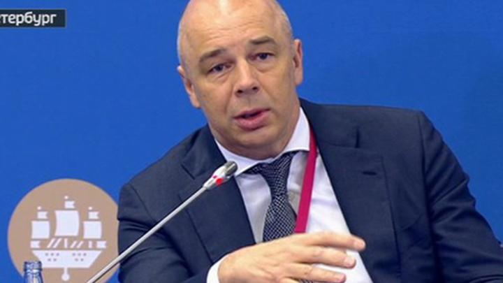 Антон Силуанов на ПМЭФ говорит о сохранении налогового режима в течение 6 лет.