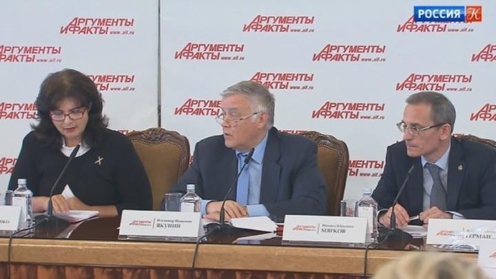 Фонд Андрея Первозванного провел конференцию, приуроченную к 100-летию Гражданской войны в России