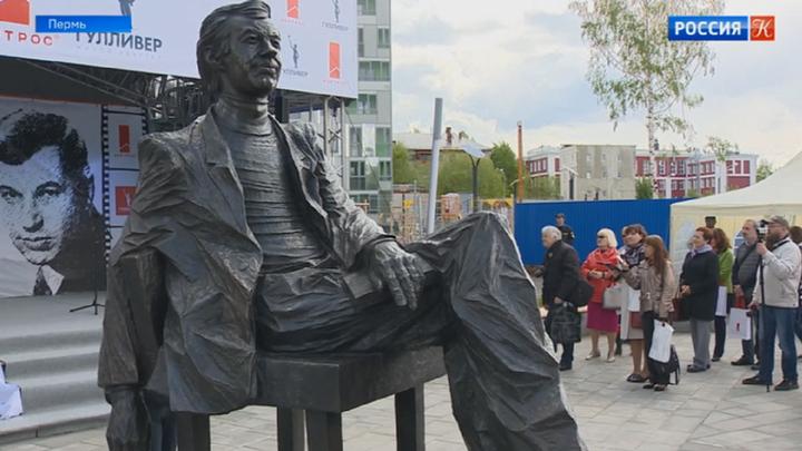 В Перми открыли памятник актеру Георгию Буркову