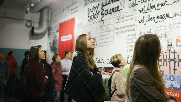 6-я уральская индустриальная биеннале обучает медиаторов