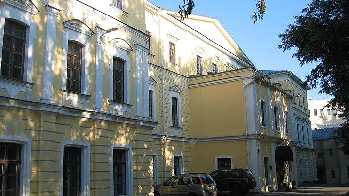 Российский институт театрального искусства (ГИТИС) / © A.Savin, Wikimedia Commons