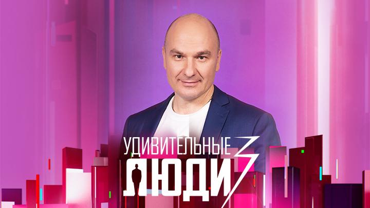 Руслан Гаврюшенко