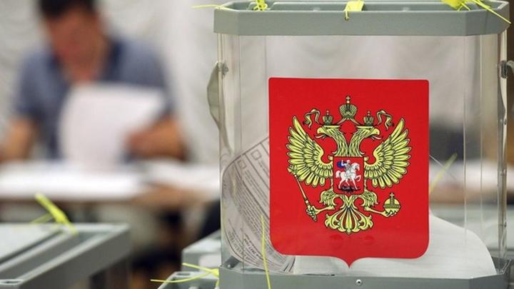 ЦИК: перенос думских выборов невозможен и нецелесообразен