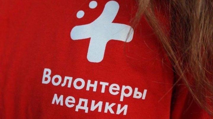 """Акция """"Волонтеры в село"""""""