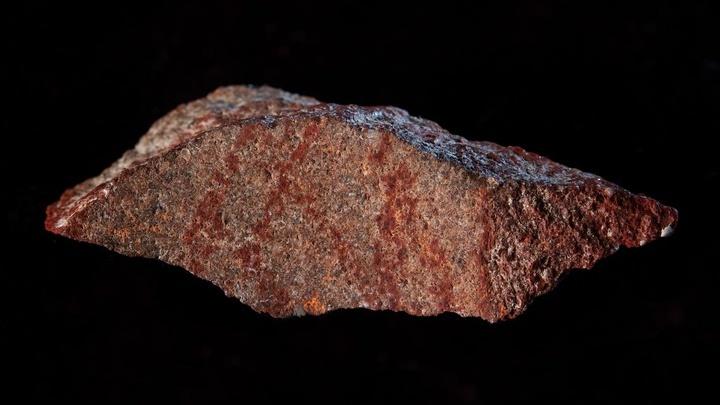 Считалось, что самые древние рисунки были сделаны людьми 40 тысяч лет назад, однако новая находка почти вдвое старше.