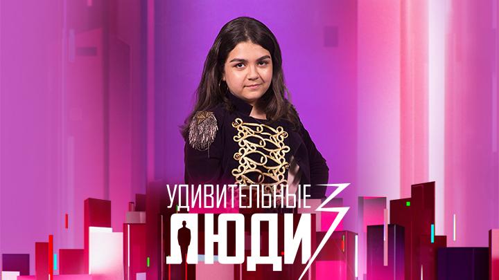 София   Агабабян