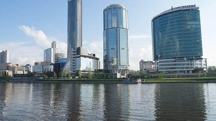 Екатеринбург: Городской пруд, Екатеринбург-Сити