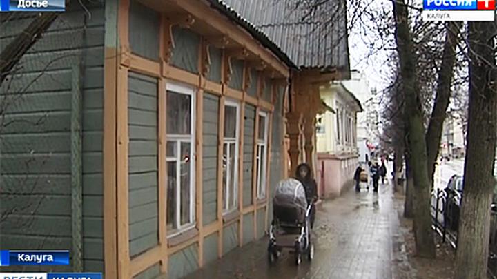 Отреставрированный дом архитектора Яковлева в Калуге в 2017 году до сноса.