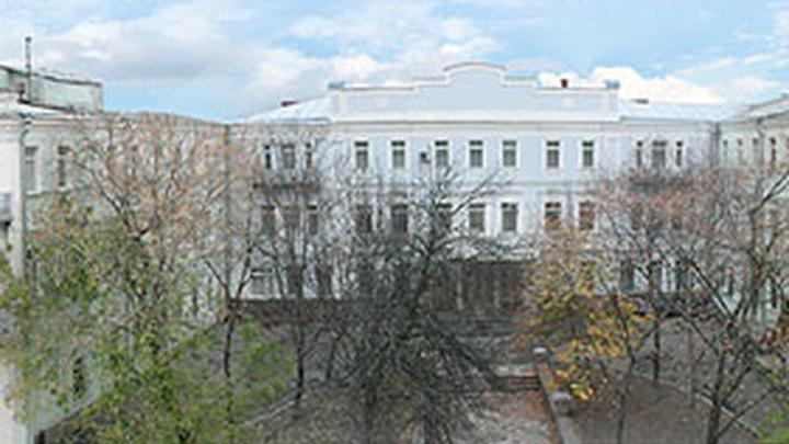 Международный конгресс в Москве посвящен 200-летию Института востоковедения РАН
