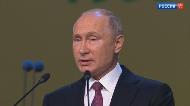 Владимир Путин открыл заседание Всемирного русского народного собора