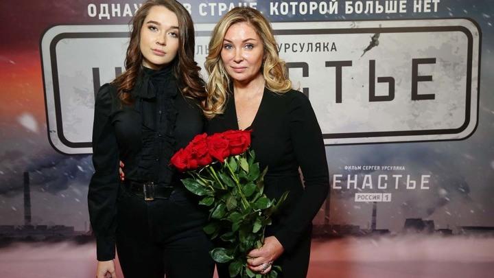 """Премьера сериала """"Ненастье"""". Мария Ушакова"""