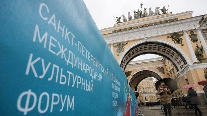 В Санкт-Петербурге пройдет Гала-открытие Международного культурного форума