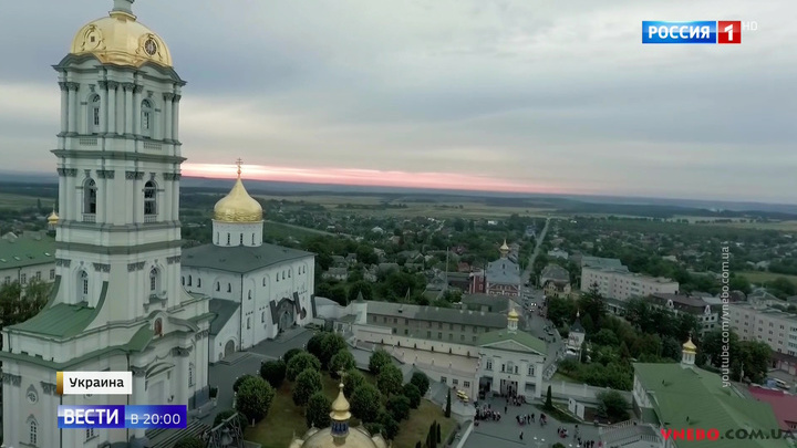 Порошенко подкупает священников и готовится захватить Почаевскую лавру