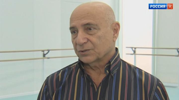 Азарий Плисецкий провел мастер-классы для учащихся Академии танца Бориса Эйфмана