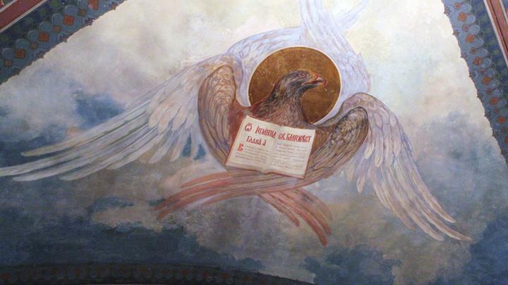 Фреска росписи храма Николая Чудотворца. Фото Леонида Варебруса