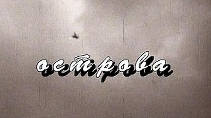 """Ирина Изволова: """"Ничего важнее сочувствия нет..."""""""