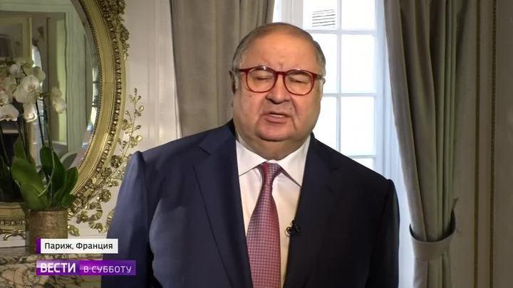 Выборы президента Международной федерации фехтования отложены на год