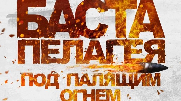 """""""Под палящим огнем"""", официальный саундтрек фильма """"Т-34"""""""