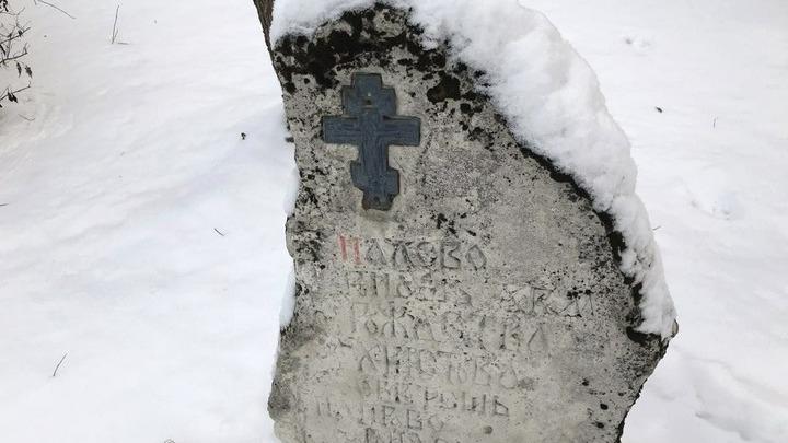 Стилизованный указатель мелиховских церквей в стиле «Васнецова».