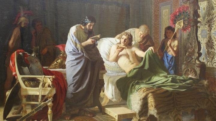 Александр Македонский скончался в июне 323 года до нашей эры. На момент смерти ему было 32 года.