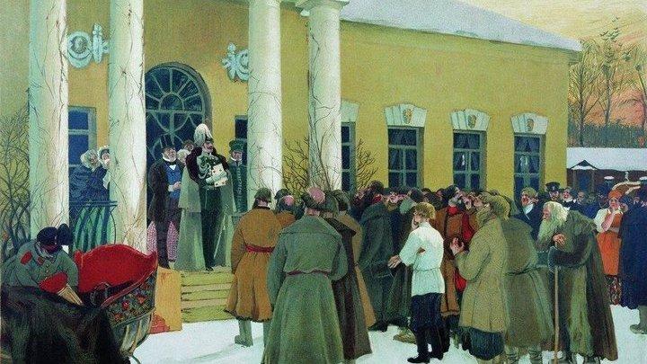 фото wiki/bugaeff.ru