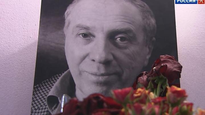 Сергея Юрского проводили в последний путь аплодисментами