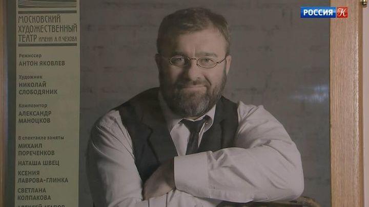 Михаил Пореченков отметил юбилей