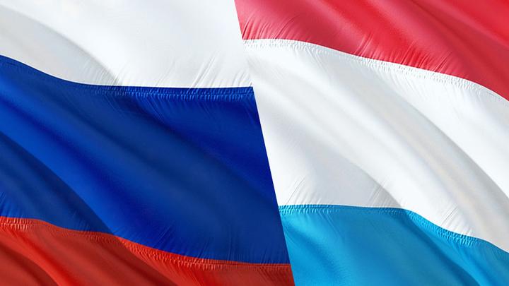 В 2022 году вступят в силу изменения налогового соглашения Люксембурга с Россией