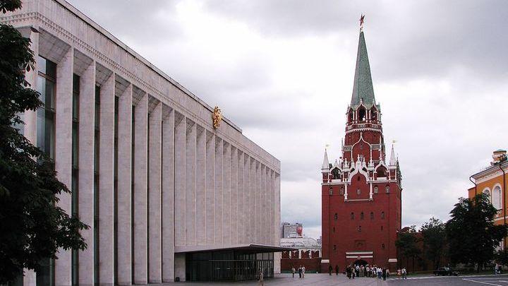 Московский Кремль. Государственный Кремлёвский дворец / автор - TCY