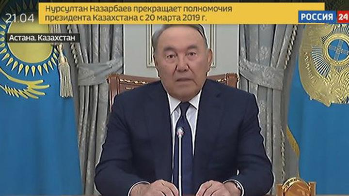 В Казахстане закончилась эпоха имени Нурсултана Назарбаева.