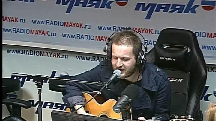 Маяк ПРО. Живой концерт. Глеб Александров