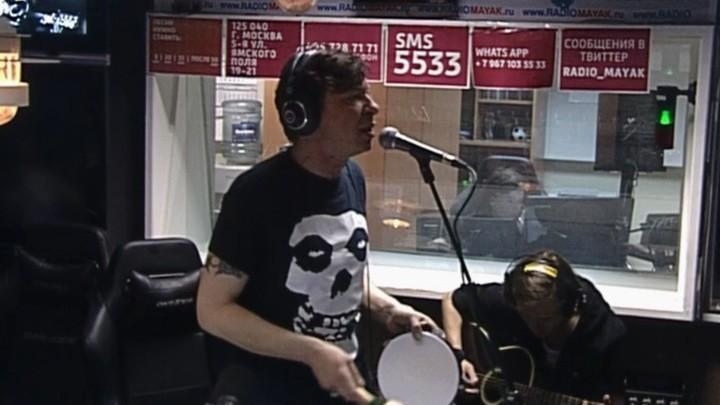 Живой концерт Найка Борзова
