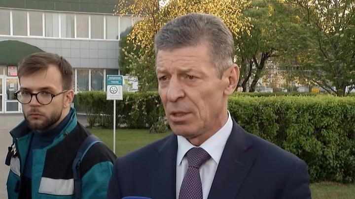 Дмитрий Козак: переговоры о компенсациях из-за ЧП с