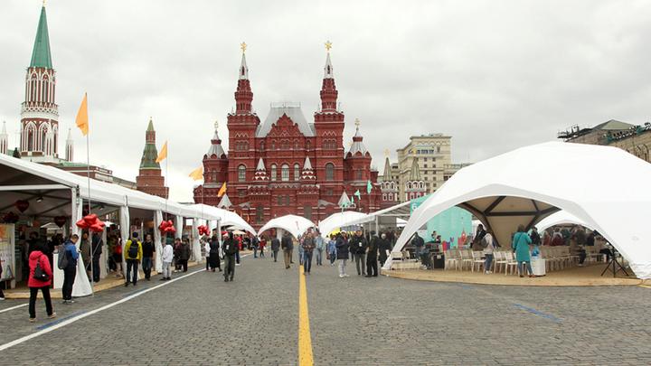 """Книжный фестиваль """"Красная площадь"""" состоится в июне"""