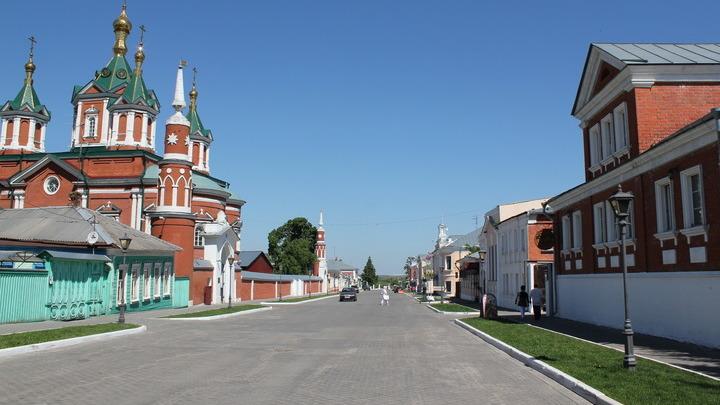 Улица Лажечникова в Коломне. Фото Леонида Варебруса