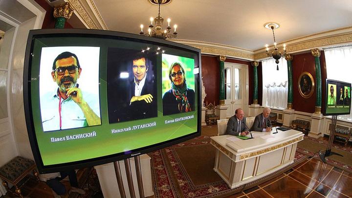 В Кремле назвали лауреатов Госпремии в области литературы и искусства