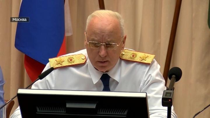 Бастрыкин взял дело о гибели Софии Конкиной под личный контроль