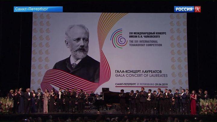 XVI Конкурс имени Чайковского завершил свою работу