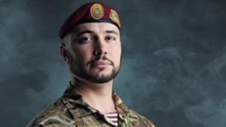 Зеленский наградил орденом осужденного за убийство журналиста