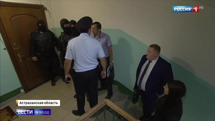Облава на чиновников: задержаны ответственные за расселение из аварийного жилья