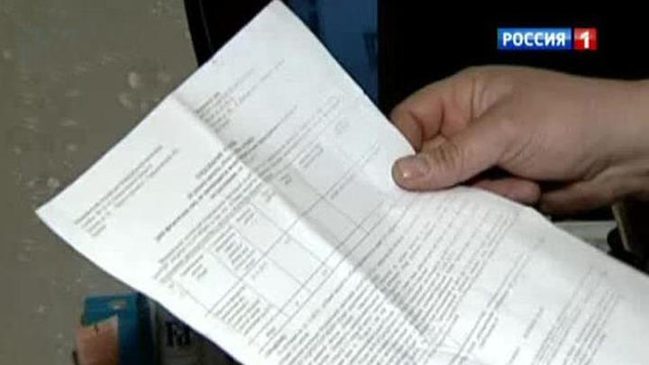 Мошенники в регионах начали рассылать фальшивые налоговые уведомления
