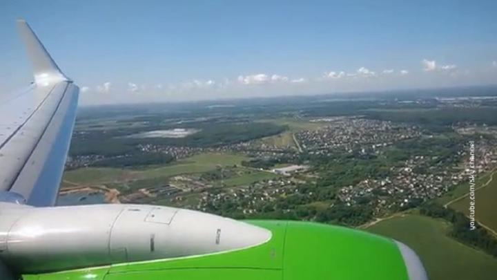 Минобороны опровергло нарушение воздушного пространства Эстонии
