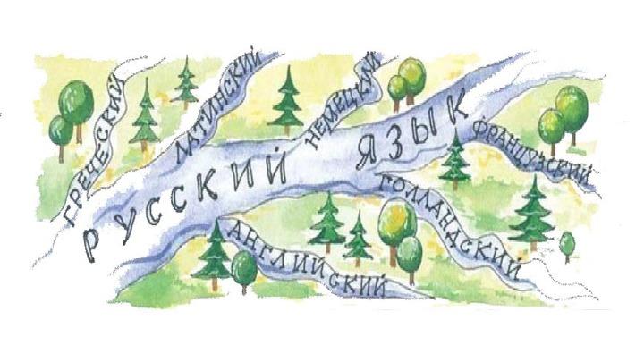 /infourok.ru/